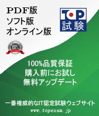 220-1001日本語